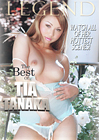 The Best Of Tia Tanaka