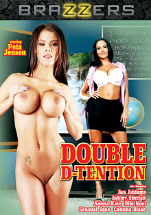 Double D-Tention cover