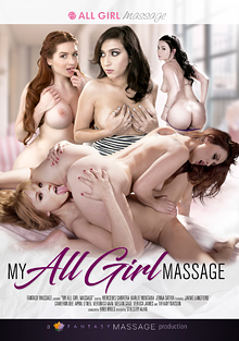 My All Girl Massage cover