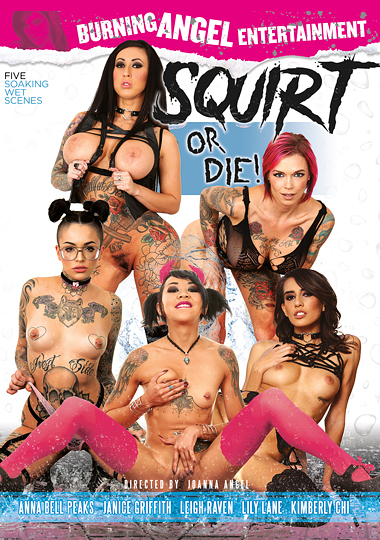 Squirt Or Die cover