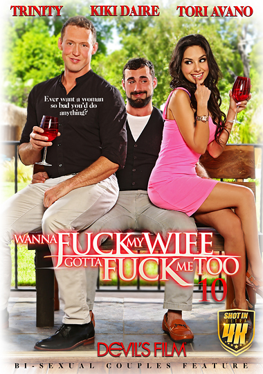 Wanna Fuck My Wife Gotta Fuck Me Too 10 cover
