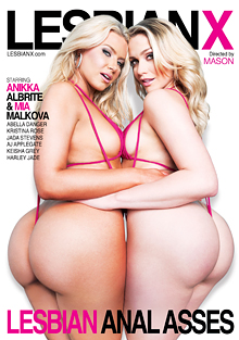 Lesbian Anal Asses cover