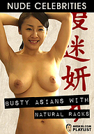 Busty Asians With Natural Racks