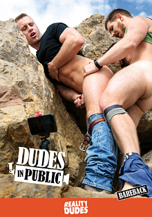 Dudes In Public cover