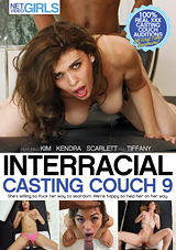 Interracial Casting Couch 9