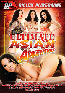 Jack's Ultimate Asian Adventure cover