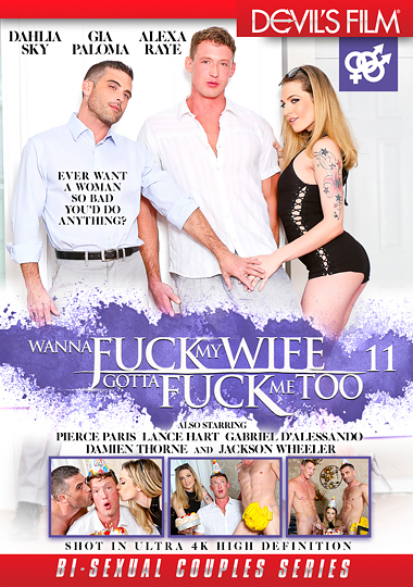 For wife fuck movies