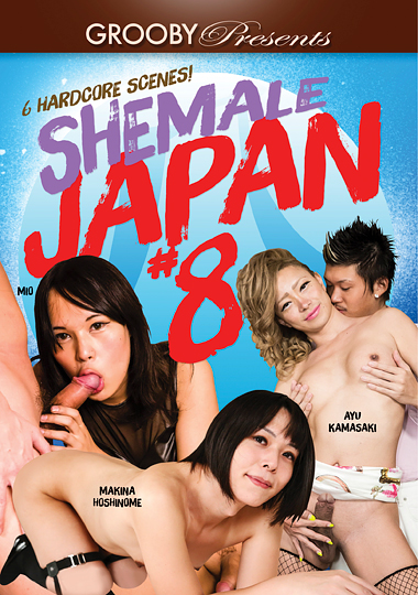 Shemale Japan 8 cover