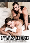 Gay Massage House 5