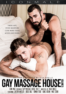 Gay Massage House 5 cover