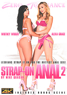 Strap-On Anal 2