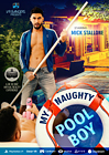 My Naughty Pool Boy
