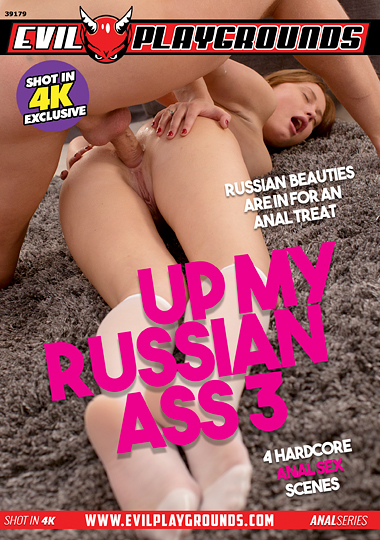 Up My Russian Ass 3 cover