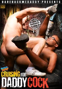 Cruising For Daddy Cock cover
