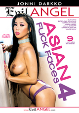 Asian Fuck Faces 4
