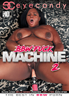 BBW Fuck Machine 2