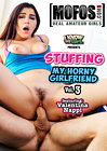 Stuffing My Horny Girlfriend 3