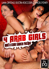 4 Arab Girls And A Cum Sauce Recipe