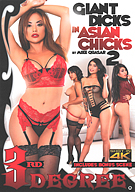 Giant Dicks In Asian Chicks 2
