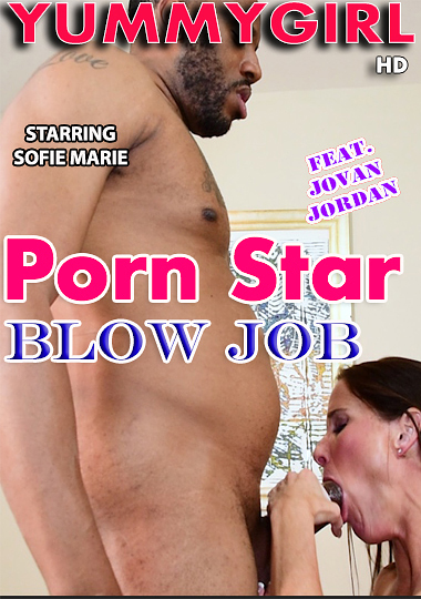 Free first time porn audition
