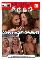 Monsters Of Jizz 105: Double Milf Cumshots