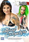 Tattooed Cocksuckers