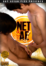 Net And Ae