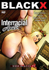 Interracial Anal 2