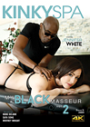 My Black Masseur 2