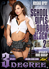 School Girls Gone Black 2