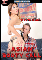 Asian Booty Call