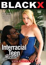Interracial Teen Soldier