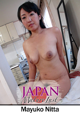 Japan Mature Lust: Mayuko Nitta