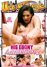 His Ebony Addiction 2