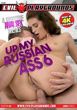Up My Russian Ass 6