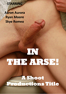 In The Arse