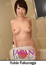 Japan Mature Lust: Yukie Fukunaga