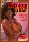 Black Girls In Heat