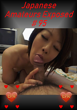 Japanese Amateurs Exposed 95