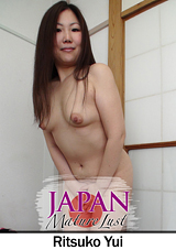 Japan Mature Lust: Ritsuko Yui
