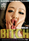 Yellowhore 5: Bitch