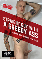 Straight Guy With A Greedy Ass