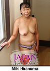 Japan Mature Lust Miki Hiranuma