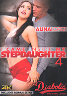 I Came Inside My Stepdaughter 4