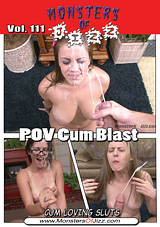 Monsters Of Jizz 111: POV Cum Blast