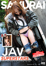 JAV Superstars