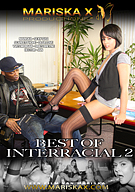 Best Of Interracial 2