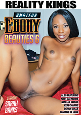 Amateur Ebony Beauties 6