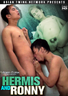 Hermis And Ronny