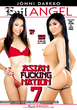 Asian Fucking Nation 7